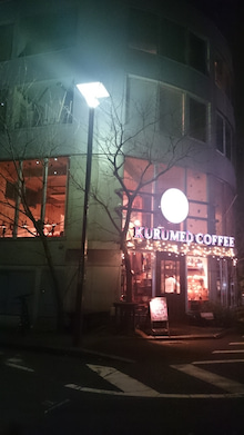 クルミドコーヒー