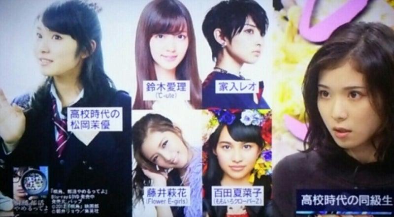 すぐキレる性格E-girls藤井萩花の意外な一面とは? …