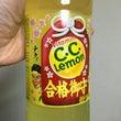 CCレモン修造バージ…