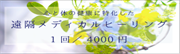 banner_h_180
