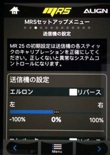 MR25-3