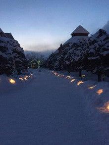 ニッカウヰスキー 雪あかりの路