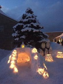 ニッカウイスキー余市蒸溜所 雪あかりの路