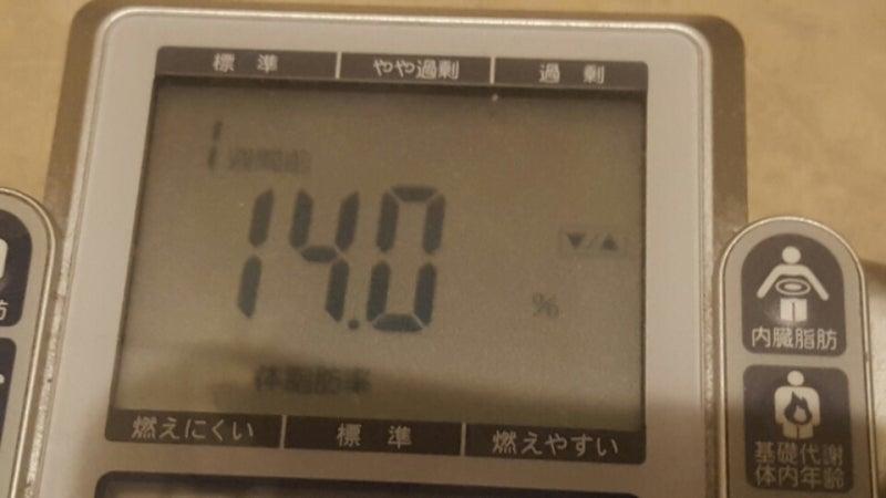 IMG_20160118_085805986.jpg