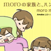 【vol.02】公式…