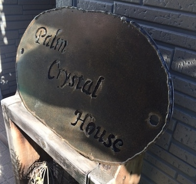 HOUSE看板