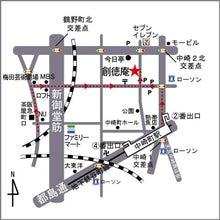 創徳庵map
