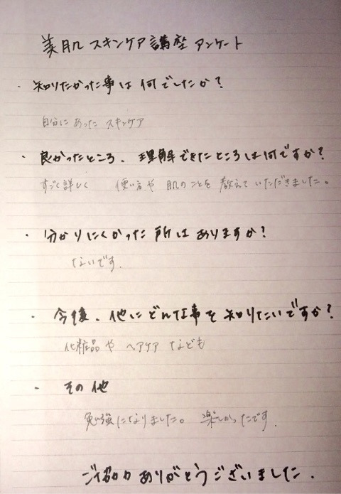 {F25295EE-3D1B-40E1-B79E-036DE2D954E1:01}