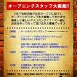 【News】 新店 …