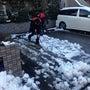 恒例の雪かき隊出動!
