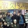 大阪第七芸術劇場でヘ…