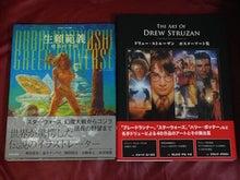 2冊買いました