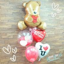 teddy bear…