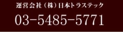 {8F2D87B3-015E-45EA-B693-FE10431A4C70:01}