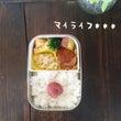 ☆幼稚園弁当に日の丸…