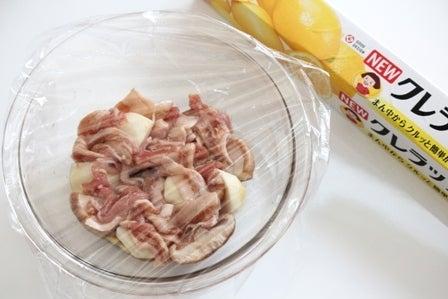 里芋煮物02。