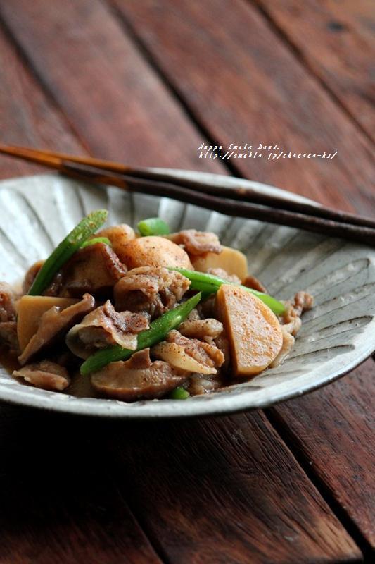 豚と里芋の煮物。