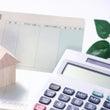 住宅ローンの計算方法