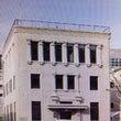神戸領事館への韓国戸…