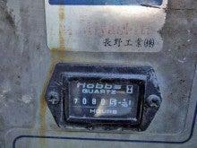 高所作業車 アイチ SR123