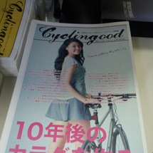 cyclingood