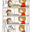 まぎらわしいよ?!(…