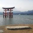 広島 その2
