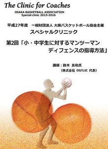 大阪スペシャルクリニックDVD