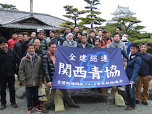 2016 関西協学習青会