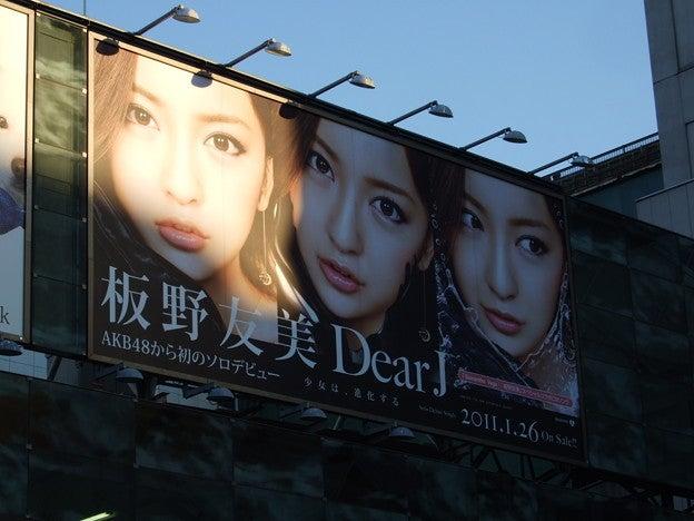 2011_0121_DSCF1838