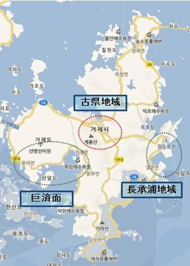 韓国旅行、慶尚南道、巨済市、歴史