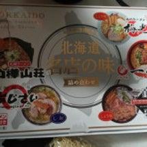 北海道名店の味