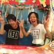 ☆復活のF☆