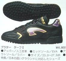 1995426ダイ クロノス プラター ターフⅡ