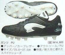 1995426ダイ クロノス ガンツ PU