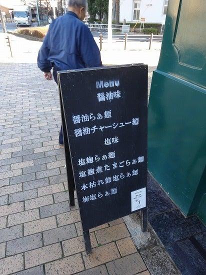 morizumi3