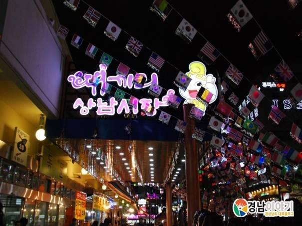 韓国旅行、慶尚南道、市場
