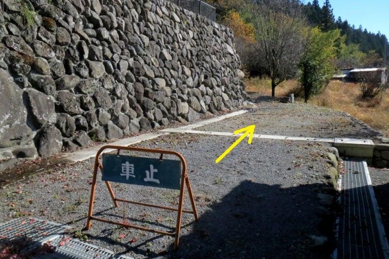 三ノ倉城②右へ