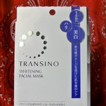 トランシーノ薬用ホワ…