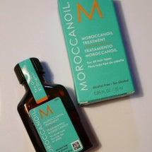 Moroccanoi…