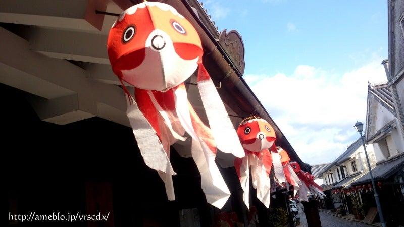 01 柳井 金魚提灯
