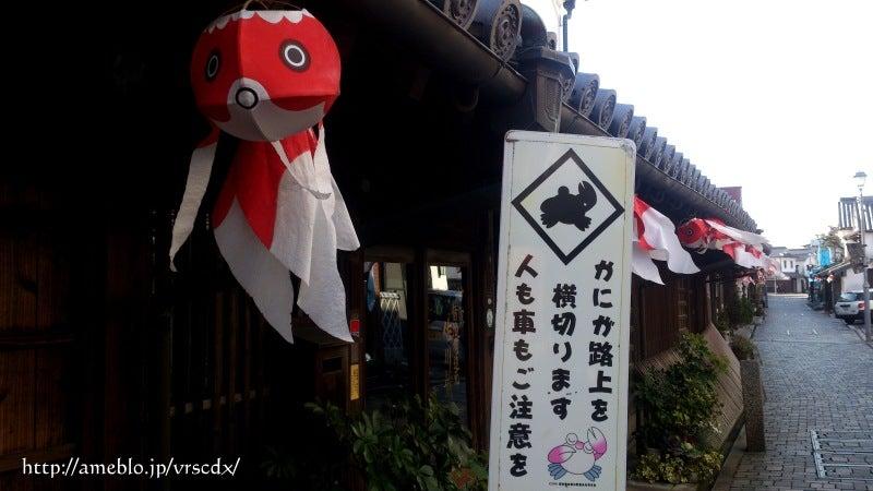 03 柳井 金魚提灯