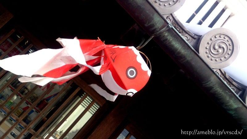 13 柳井 金魚提灯