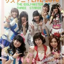 ★リスアニ!LIVE…