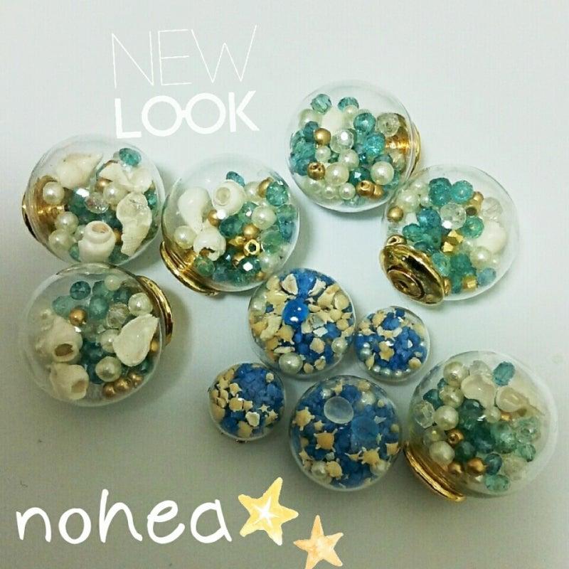 ガラスドームPart2♥|nohea♥shellモチーフアクセサリー♥Bijouアクセサリー