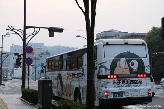 米子鬼太郎空港連絡バス 2016.01.23