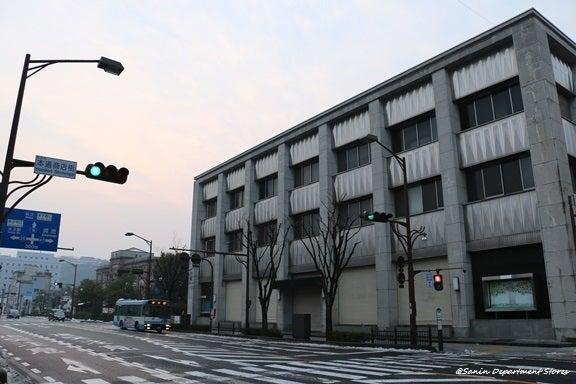 米子城跡 2016.01.23