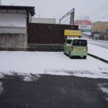 雪のセンター試験