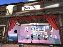 tofu_ya02