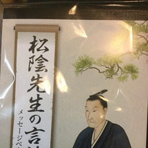 最近の事by松井勇太…